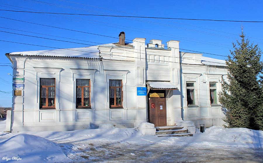 Москва больница 83 ореховый бульвар состав врачей